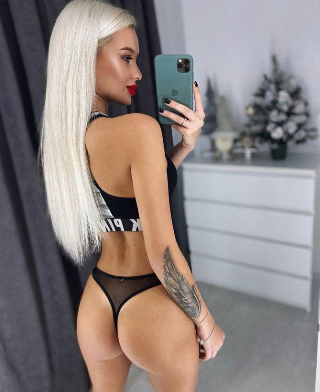 Карина +38(063)145-7272
