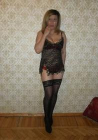 Ирина 050 967 17 48