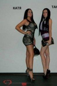Катя и Таня (097)511-68-62